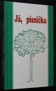 náhled knihy - Já, písnička 1, zpěvník pro žáky základních škol pro 1.-4. třídu