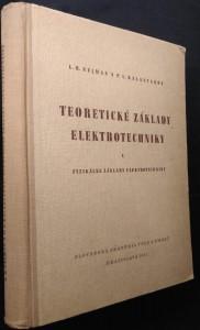 náhled knihy - Teoretické základy elektrotechniky