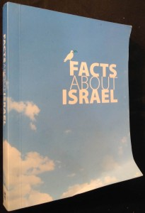 náhled knihy - Facts about Israel