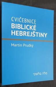 náhled knihy - Cvičebnice biblické hebrejštiny