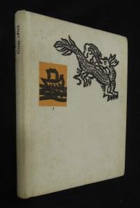 náhled knihy - Cesta větrů : zápisky z Gobi