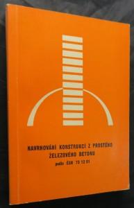 náhled knihy - Navrhování konstrukcí z prostého železového betonu