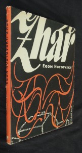 náhled knihy - Žhář