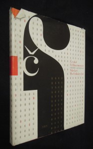 náhled knihy - Česká filharmonie : příběh orchestru