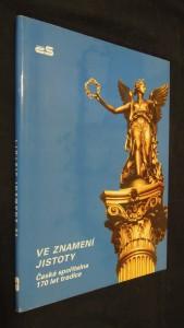 náhled knihy - Ve znamení jistoty : česká spořitelna 170 let tradice