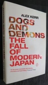 náhled knihy - Dogs and Demons: The Fall of Modern Japan