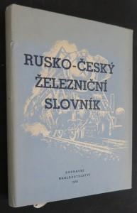 náhled knihy - Rusko-český železniční slovník