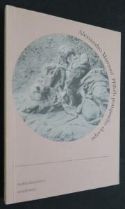 náhled knihy - Příběh potupného sloupu