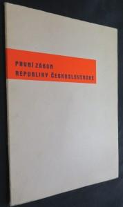 náhled knihy - První zákon republiky Československé 28. října 1918 : [v upomínku 20letého trvání republiky Československé v jubilejním roce 1938