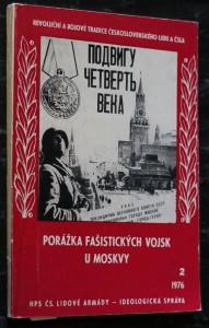 náhled knihy - Porážka fašistických vojsk u Moskvy