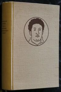 náhled knihy - Črty, povídky a humoresky z cest