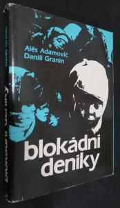 náhled knihy - Blokádní deníky