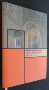 náhled knihy - Vnitřní strana větru, aneb, román o Heře a Leandrovi