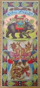 náhled knihy - Fezovka s motivem slona