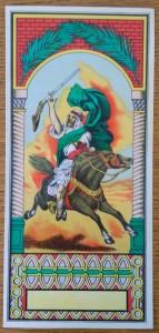 náhled knihy - Fezovka s motivem ozbrojeného jezdce na koni