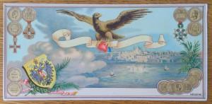 náhled knihy - Fezovka s motivem Istanbulu