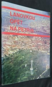 náhled knihy - Lanovkou opět na Petřín