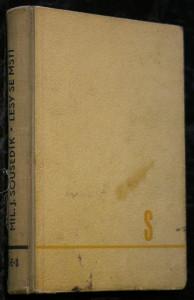 náhled knihy - Lesy se mstí : román