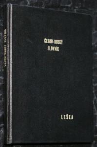 náhled knihy - Česko-ruský technický slovník kožedělného průmyslu