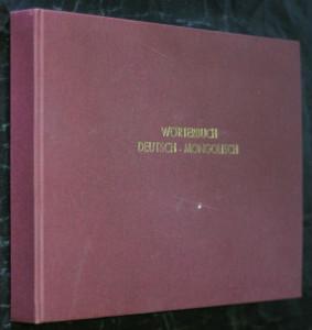 náhled knihy - Wörterbuch Deutsch-Mongolisch