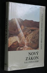 náhled knihy - Nový zákon : ekumenický překlad s barevnými fotografiemi, úvody a vysvětlivkami k dobovému pozadí