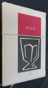 náhled knihy - Žízeň : Verše z let 1958-1959 (včetně věnování a autogramu autora)