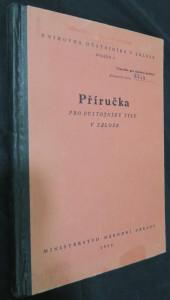 náhled knihy - Příručka pro důstojníky pěchoty v záloze