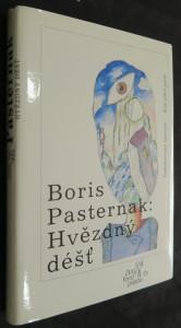 náhled knihy - Hvězdný déšť : výbor z poezie