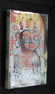 náhled knihy - Země bohů a démonů
