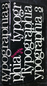 náhled knihy - Typographia. 3