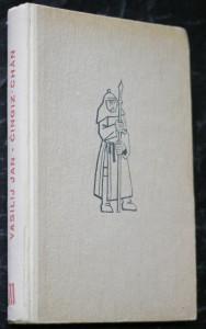 náhled knihy - Čingiz-chán : vypravování ze života staré Asie 13. stol.