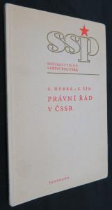 náhled knihy - Právní řád v ČSSR