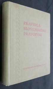 náhled knihy - Pravidlá slovenského pravopisu s pravopisným a gramatickým slovníko