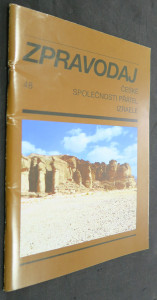náhled knihy - Zpravodaj České společnosti přátel Izraele, číslo 48 - zima 2003/2004