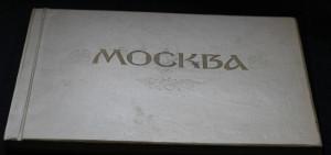 náhled knihy - Москва - фотоэтюды