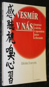 náhled knihy - Vesmír v nás : inspirace a útěcha v japonském jazyce a literatuře