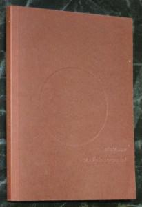 náhled knihy - O válečném umění