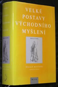 náhled knihy - Velké postavy východního myšlení : slovník myslitelů