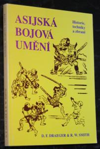 náhled knihy - Asijská bojová umění