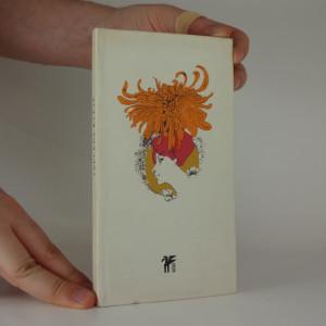 náhled knihy - Abeceda květů - stolístek z české a světové poezie