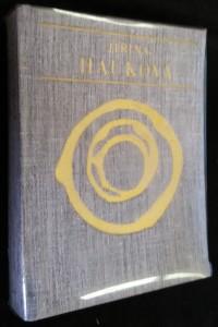 náhled knihy - Letorosty : výbor z poezie 1940-1965