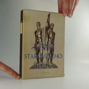 náhled knihy - Dějiny starověkého Řecka