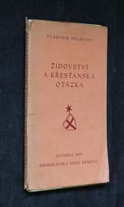 náhled knihy - Židovství a křesťanská otázka