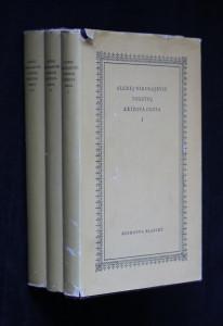 náhled knihy - Křížová cesta. 1.-3. díl