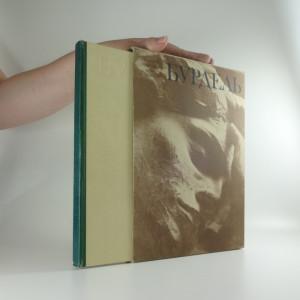 náhled knihy - Бурдель