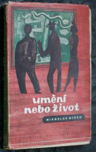 náhled knihy - Umění nebo život : rozhovory a vyznání
