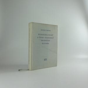 náhled knihy - Bulharsko-český a česko-bulharský technický slovník