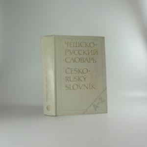 náhled knihy - Rusko - Český /Česko - Ruský slovník