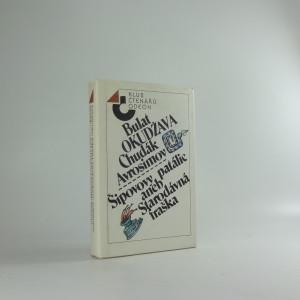 náhled knihy - Chudák Avrosimov / Šipovovy patálie, aneb, Starodávná fraška