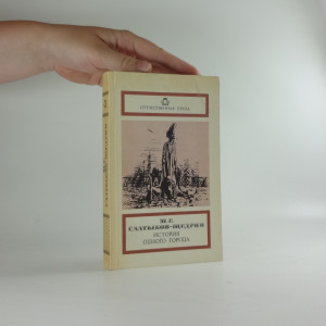 náhled knihy - История одного города (Historie jednoho města)